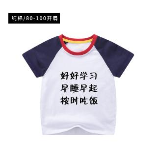 Fashion Kids Boys Stars Letters 100/% Cotton Tops T-Shirt Short Sleeve Shirt New