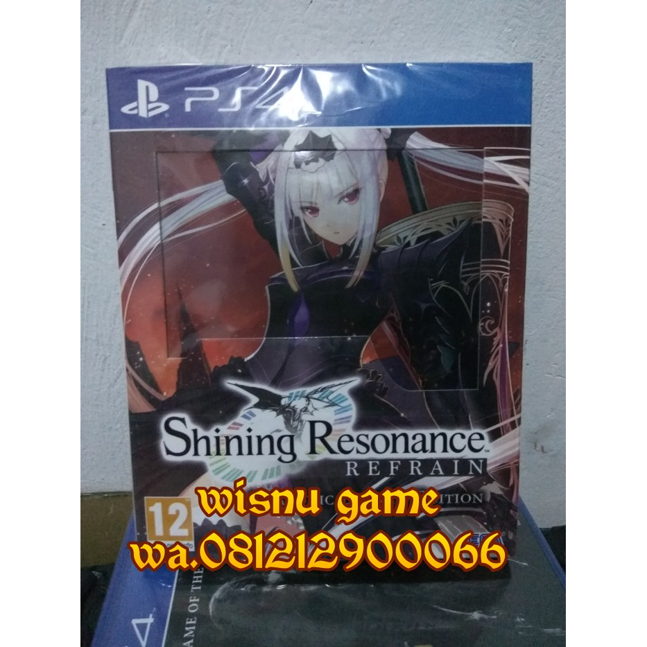 Shining Resonance Refrain Draconic Launch Edition Ps4 Shopee Indonesia Persona 5 Steelbook Reg1 English