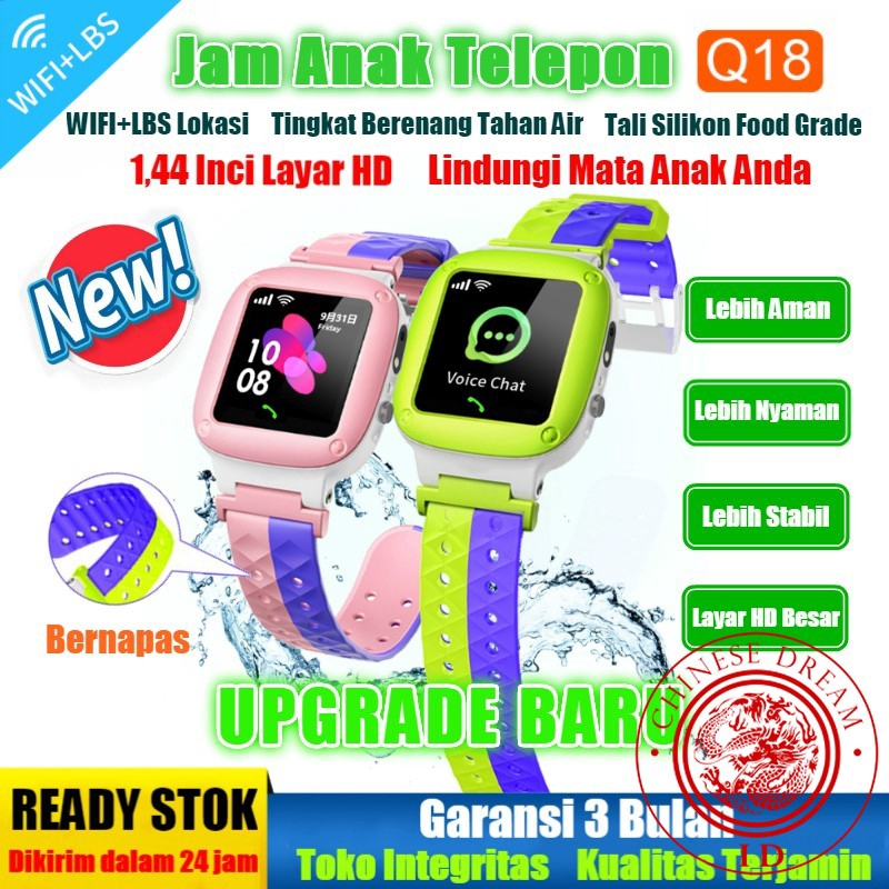 【NEW】Jam Telepon Pintar Anak Q18 / Smartwatch Anak/WIFI+LBS Positioning /  IP67 Tahan Air