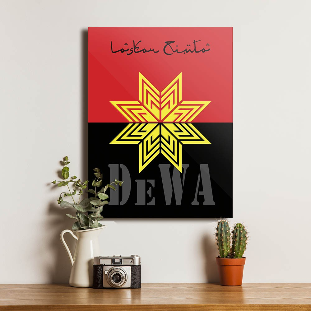Dewa Laskar Cinta Band Poster Kayu Pajangan Dekorasi Dinding Rumah Wall Decor Wallpaper