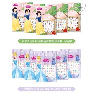 1 PCS Salju Putih Anak Gadis Bayi Stiker Kuku Anak Stiker Kuku Kartun Stiker Kartun Stiker Kuku 1PCS Snow White Children Girl Baby Nail Stickers Children Nail Stickers Cartoon Nail Stickers Cartoon Nail Stickers 4