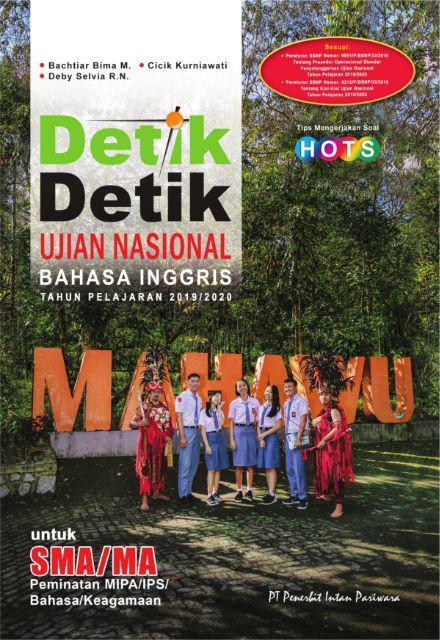 Buku Detik Detik Un Sma 2020 Harga Eceran Ipa Dan Ips Free Kunci Jawaban Shopee Indonesia