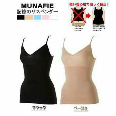 Munafie Camisole   baju munafie     g.k    195e2aa142