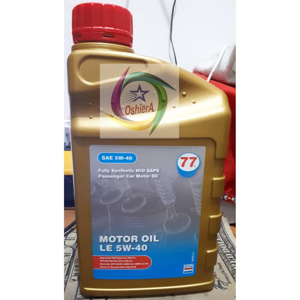 Exclusive Oli Top1 Top 1 Synthetic Motor Oil Liter 20w 50 Shopee 4t Pikoli Gaenwa Blend 10w40 800ml Indonesia