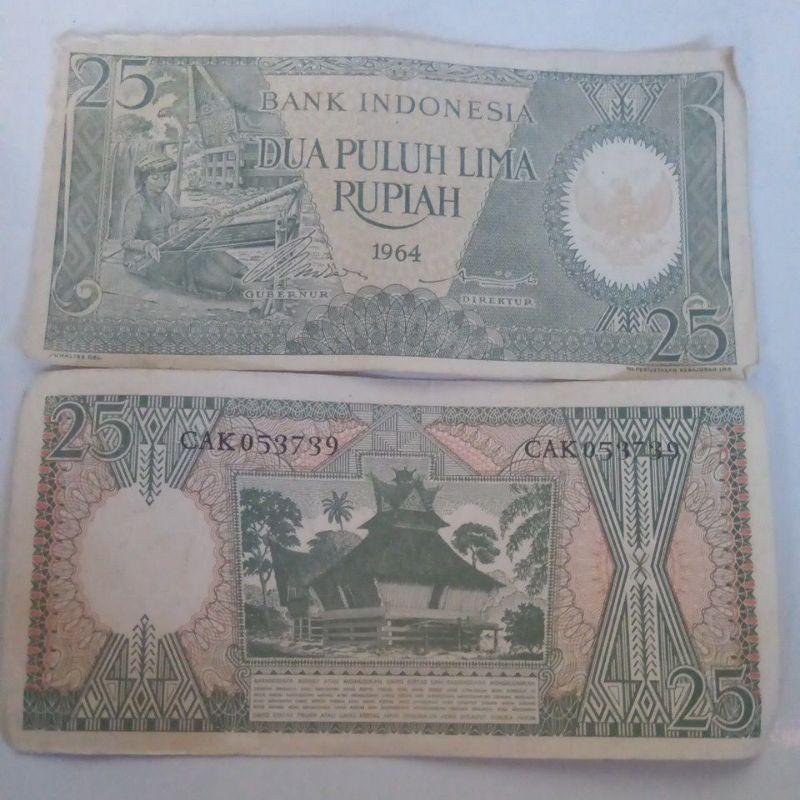 Uang kertas kuno 25 rupiah