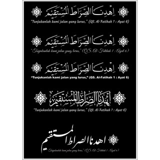 Stiker Kaligrafi Fatihah Ayat 6 Beserta Artinya Uk 60 X 12