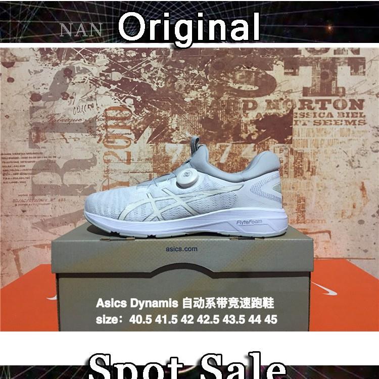sale seems shoe