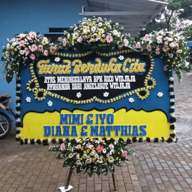 Ready Karangan Bunga Papan Bandung Ucapan Turut Berduka Cita 1 25x2meter Shopee Indonesia