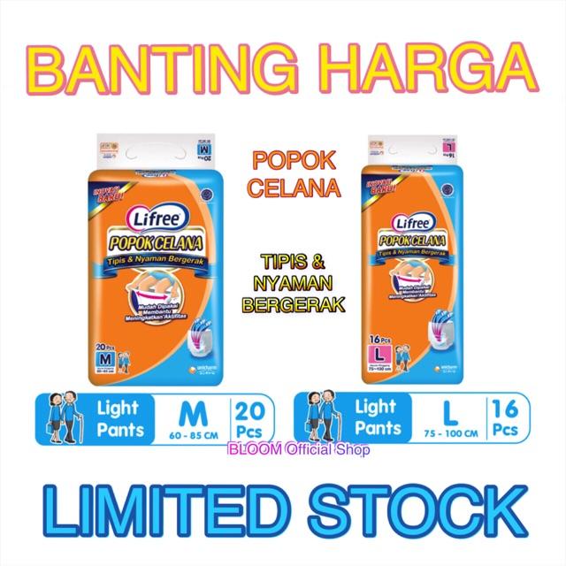 LIFREE Popok Celana Light Jumbo Pant Pants Tipis Nyaman Bergerak M 20 L 16 Lansia Orang Tua M20 L16 | Shopee Indonesia
