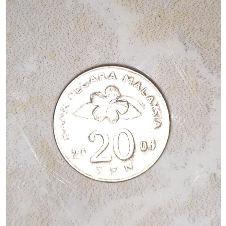 20 sen tahun 2006 koin malaysia