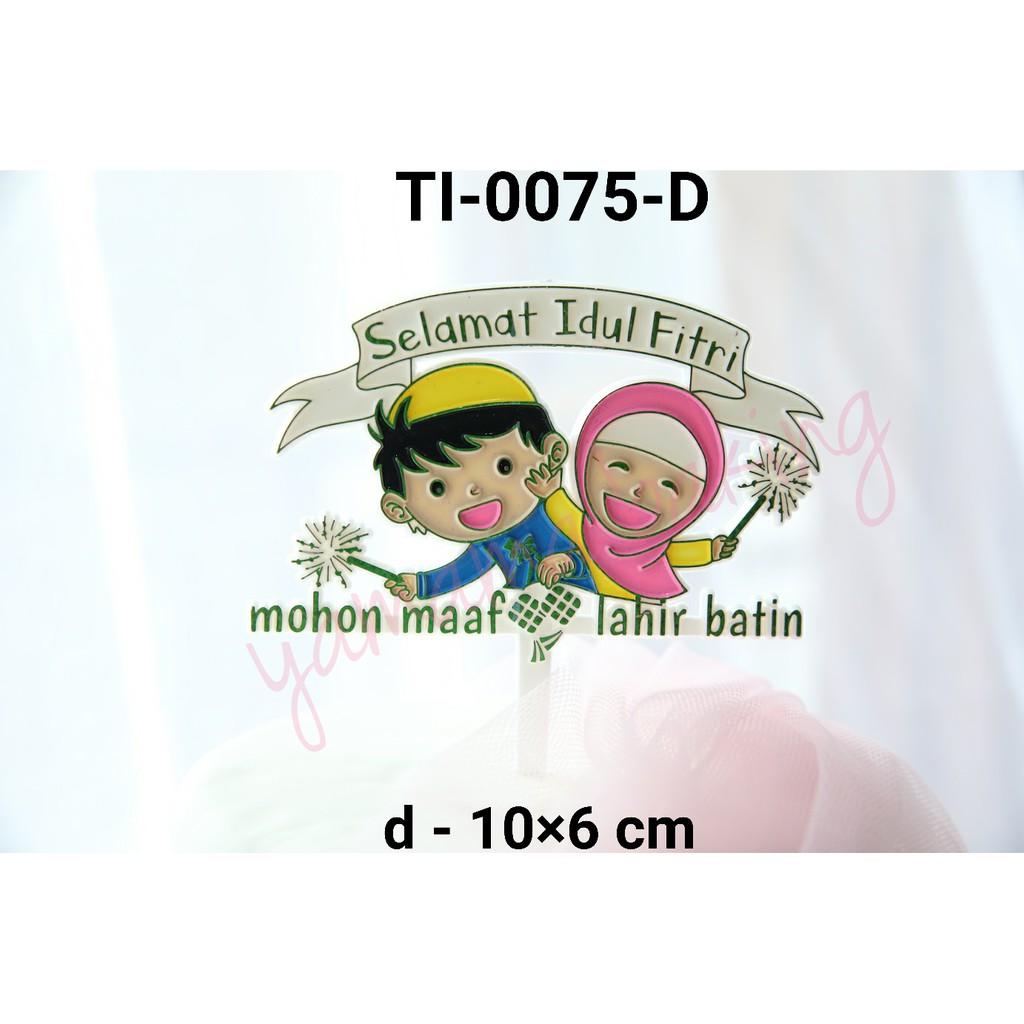 Ti 0075 D Cake Topper Tulisan Selamat Idul Fitri Anak Anak Hijau
