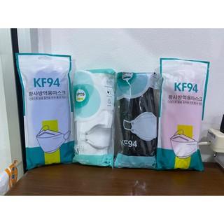 KF94 Mask Black Edition - Hitam / KF94 Masker Korea 4 ply