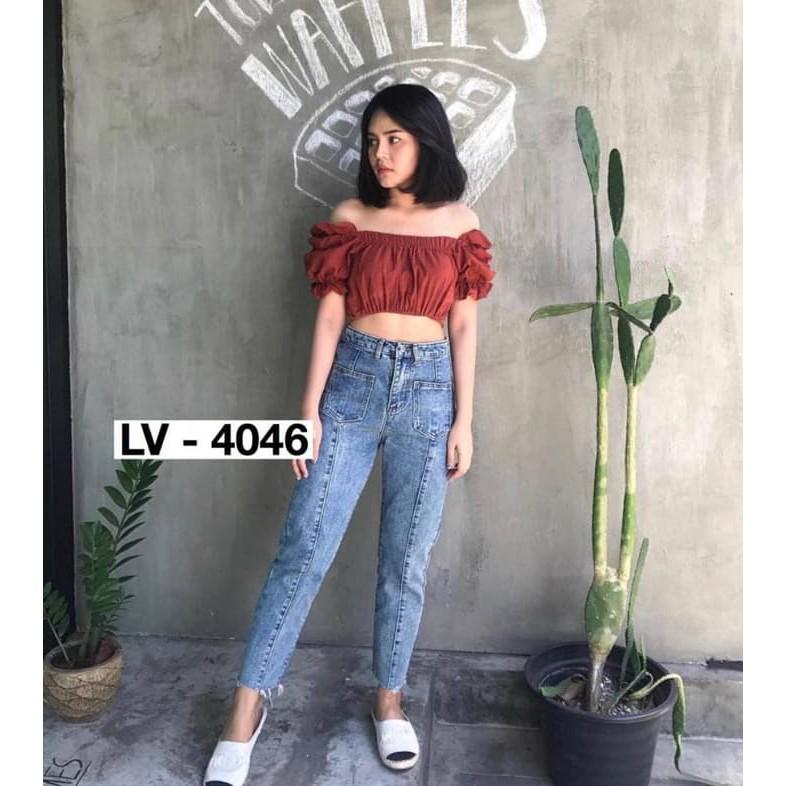 Celanajeans Wanita Kekinian Celanawanita Termurah Celana Jeans Cewek Keren Boyfriend Jeans Shopee Indonesia