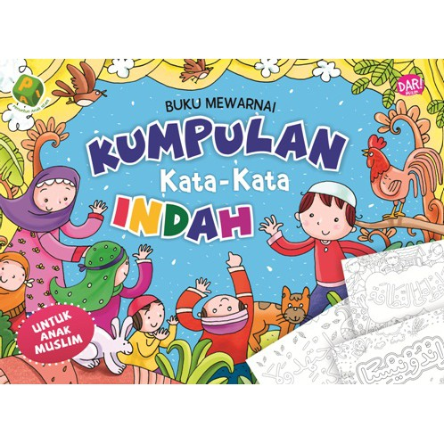 Pai Buku Mewarnai Kumpulan Kata Kata Indah Shopee Indonesia