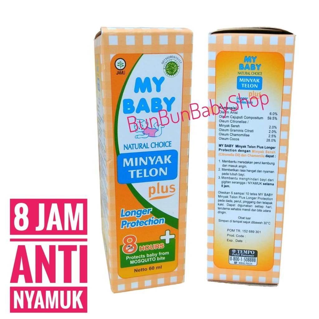 Cussons Gift Mini Bag Daily Care Set Perawatan Perlengkapan Bayi Sabut Mandi Bulat 50gr Baru Lahir Baby Newborn Murah Shopee Indonesia