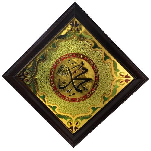 Kaligrafi Plakat Muslim 1233 Allah, Muhammad, Ayat Kursi (08016/08017)   Shopee Indonesia