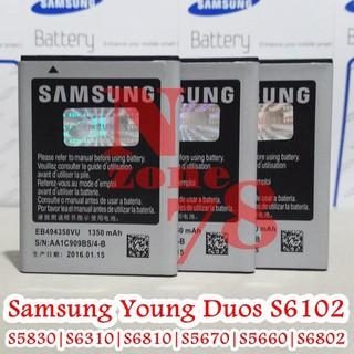 TERMURAH Baterai Samsung Galaxy Young Duos S6102 Original STOK TERBATAS