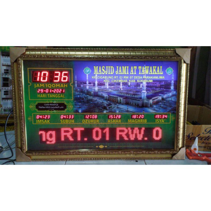 Toko Online PUSAT JAM DIGITAL MASJID   Shopee Indonesia