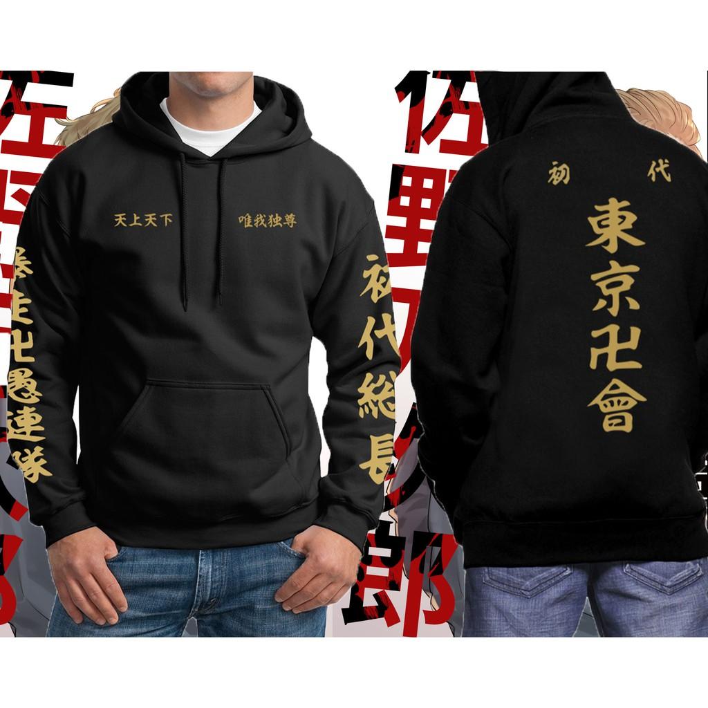 hoodie tokyo revengers / jaket tokyo revengers / sweater hoodie tokyo manji mikey