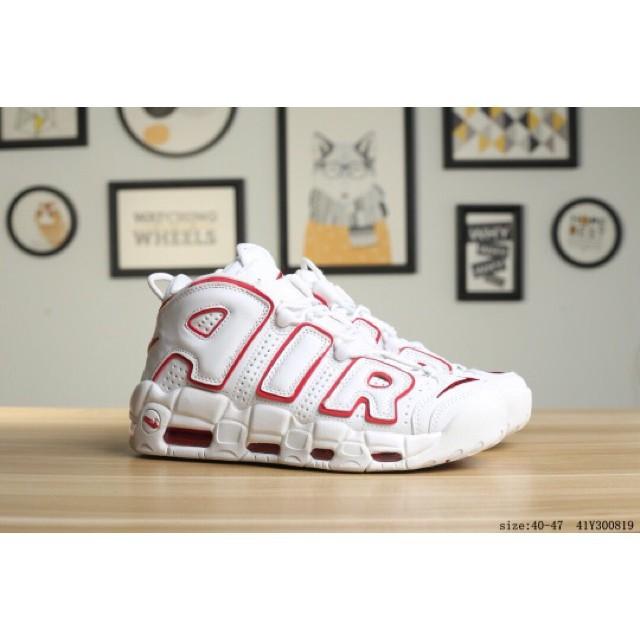 nike uptempo quiz basketball shoes