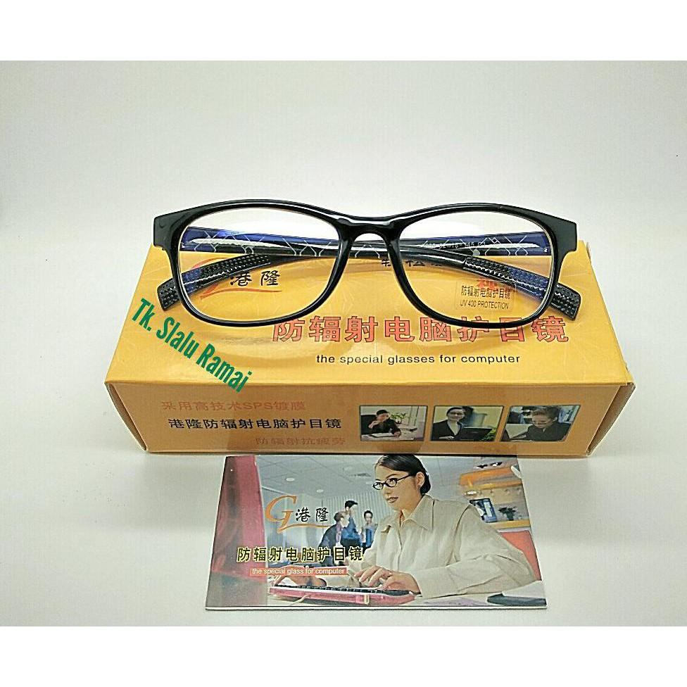 Harga Kacamata HD Vision Serbaguna Anti Silau dan Spesifikasinya. Source · kacamata+kemeja -