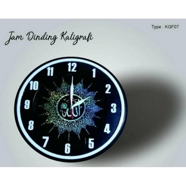 Mesin Jam Dinding Musik Melodi Bel 1 Set  b44e477a9d