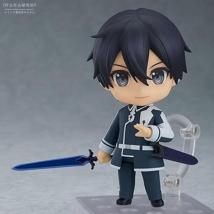 (lucky) Pedang Gsc Kirito The Kirito The Kirito The Level Slim Bahan Clay
