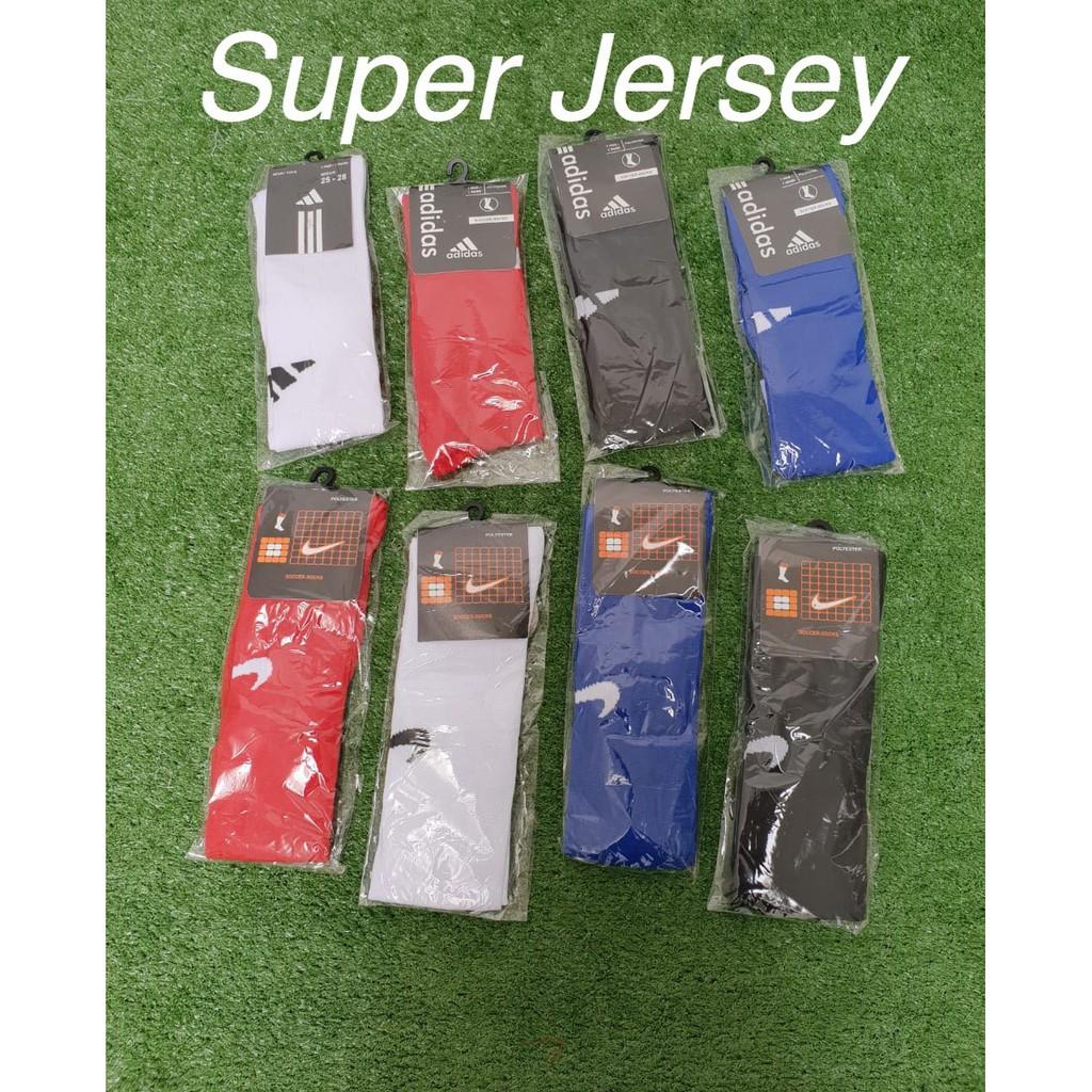 Terlaris Kaos Kaki Futsal Sepak Bola Nike Adidas Murah Shopee Panjang Olah Raga Semi Go Indonesia