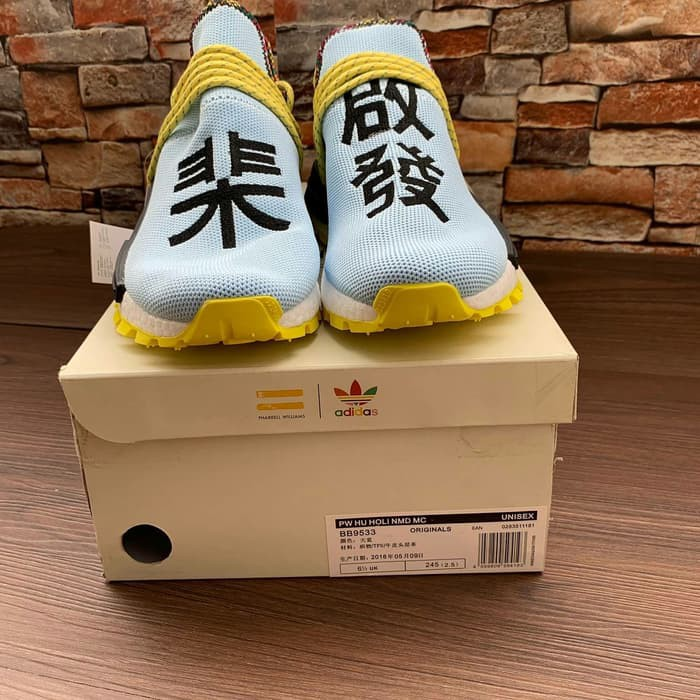 e4509c7e4 Pharrell Williams x Adidas Nmd Hu Inspiration Pack Per NBDW