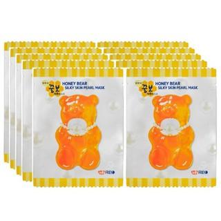 JellyFRIEN Honey Bear Silky Skin Pearl Mask 10 Pcs thumbnail
