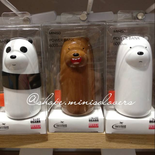 We bare bears power bank limited editions