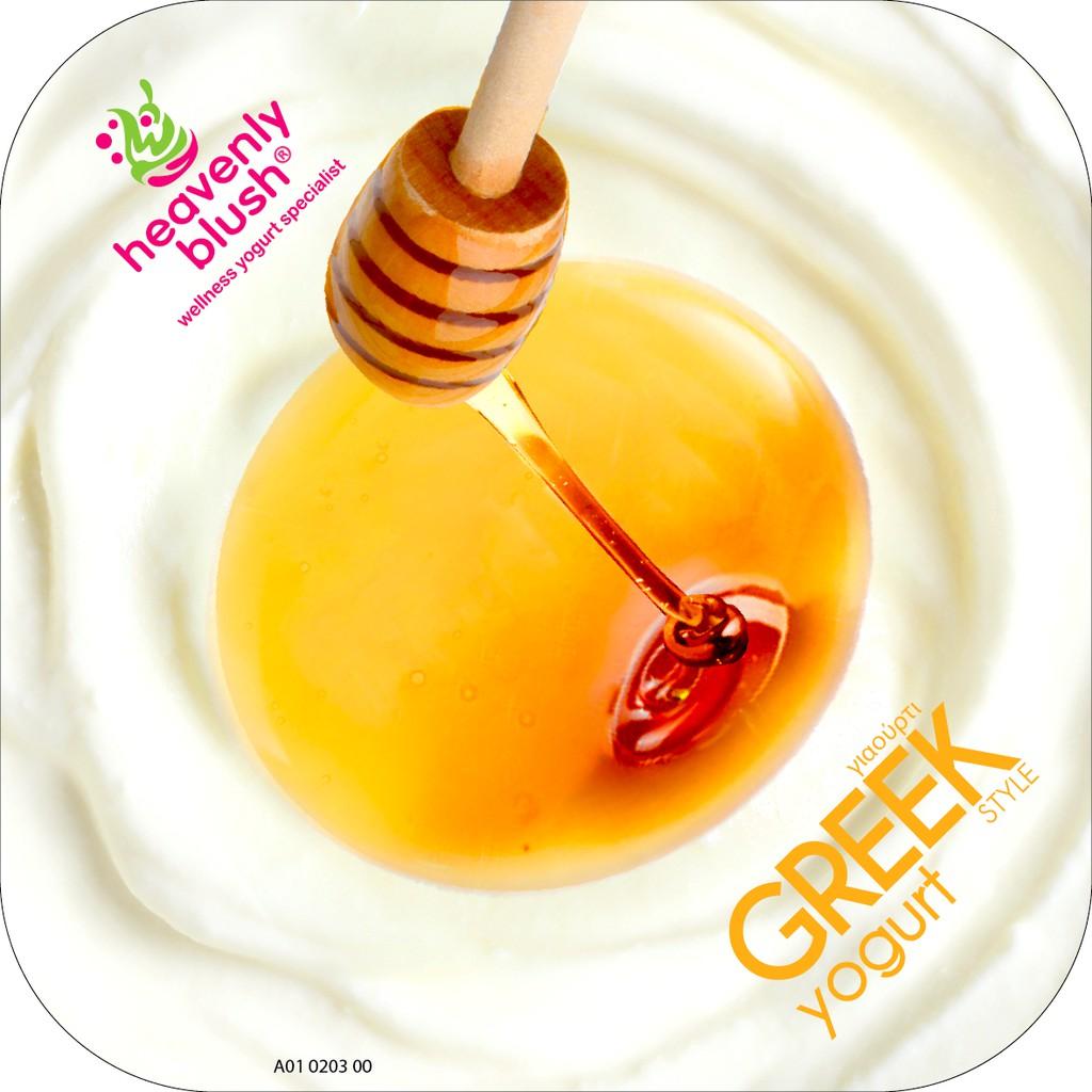 Heavenly blush greek yogurt
