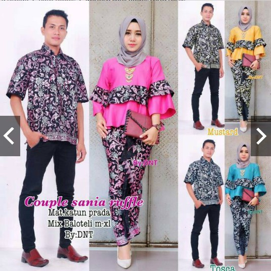 Model Baju Batik Couple Anak Muda Trend 2018 Shopee Indonesia