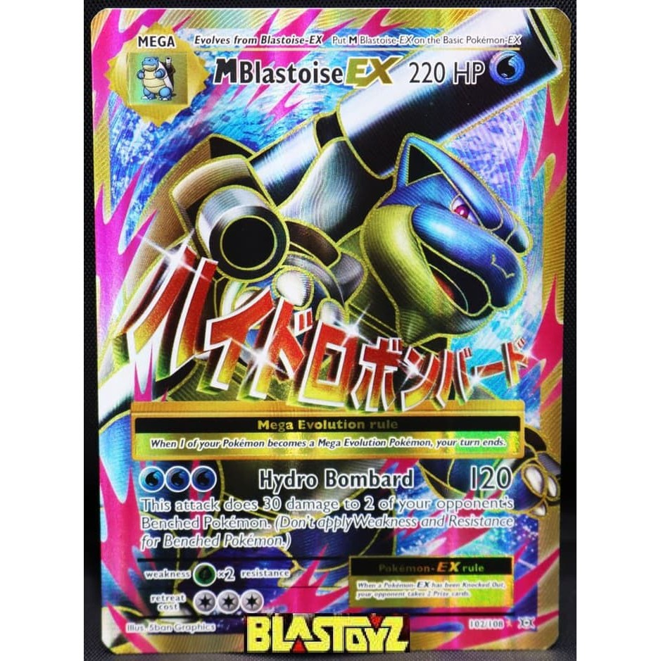 - Mega Blastoise EX Full Art Ultra Rare Card - M Blastoise EX FA XY