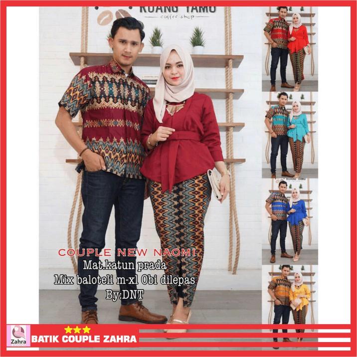 Couple Kebaya Batik Modern Terbaru Modis Cantik Murah Lamaran Remaja Muslim  Nikahan Akad Resepsi  7d0728dd02