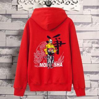 Sweater Wanita Model Potongan Longgar Dengan Hoodie Dan Gambar Kartun Bergaya Hip Hop Korea Shopee Indonesia