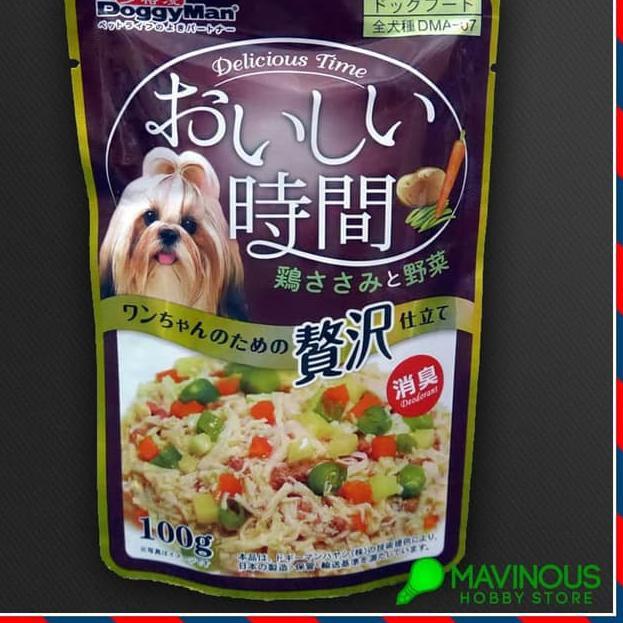 29+ Nasi goreng anjing terupdate