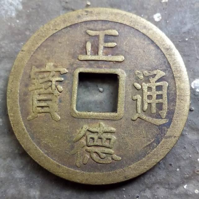 Gambar Uang Logam China Uang Kuno Koin Gobog Cina Shopee Indonesia