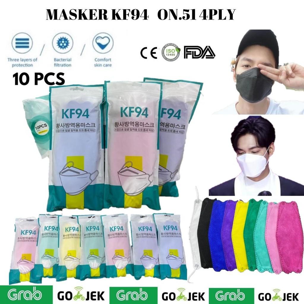 Masker 4ply Korea KF94 model Evo Convex 4 ply KF 94 KN94