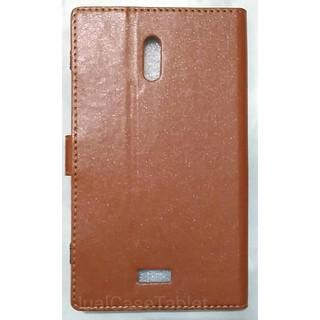 Advan T5C 8 Inch - Flip Case Flip Cover Flipcover Leather