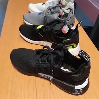 Original Adidas Nmd R1 Japan Triple White Sneakers Shopee Indonesia