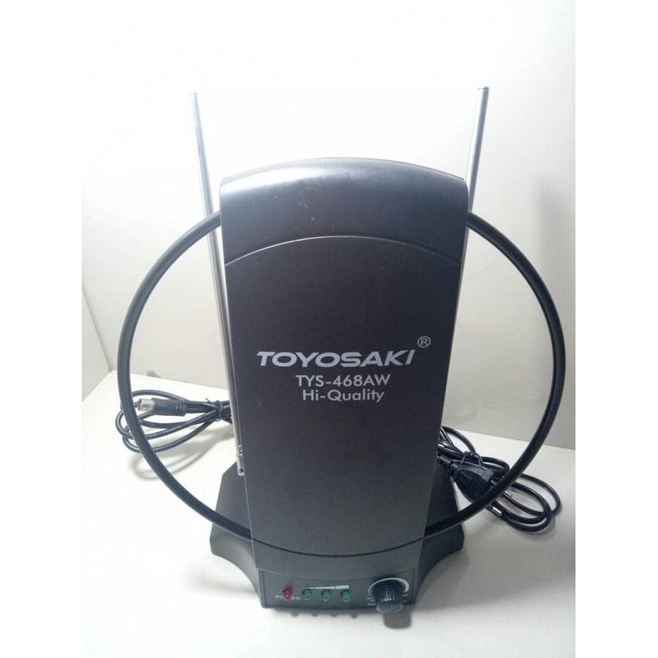 Booster Tv Toyosaki Tys 999 Antena Uhf Vhf Shopee Indonesia Boster Penguat Signal