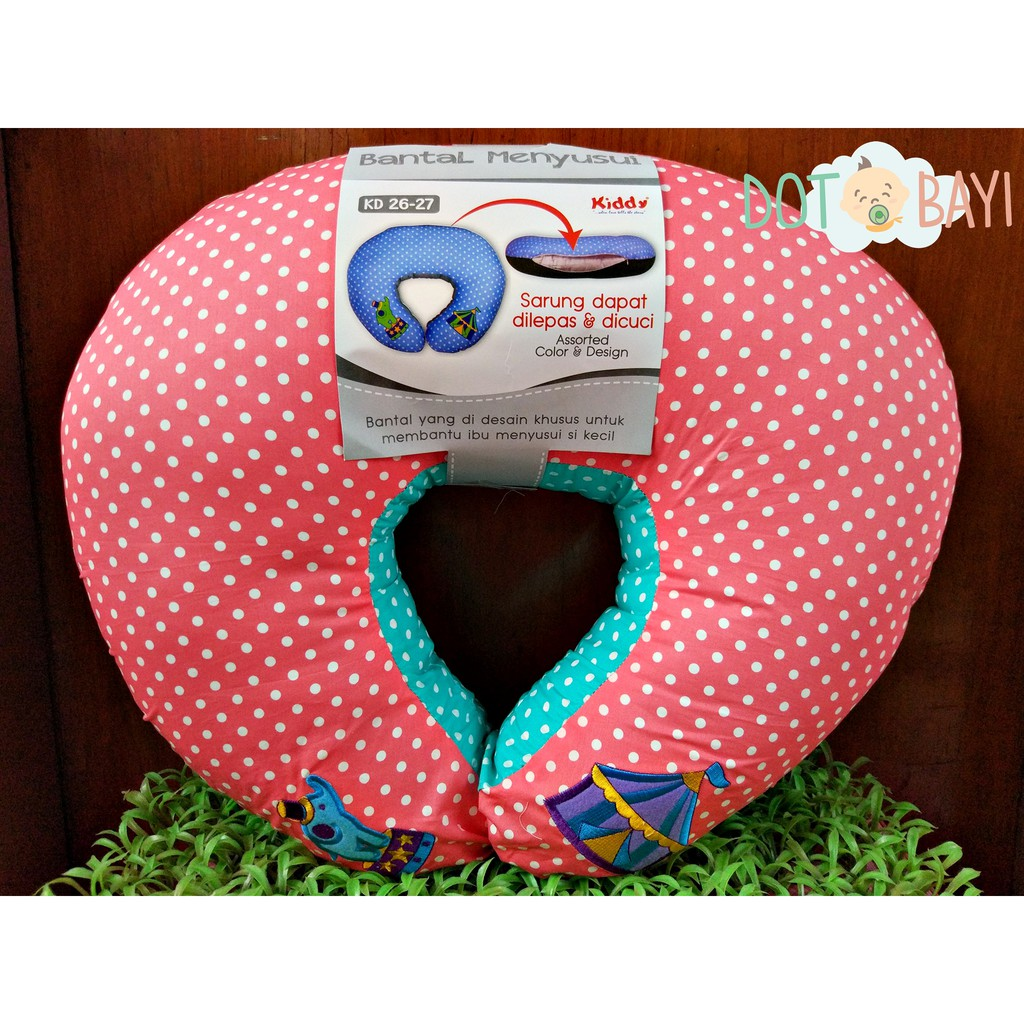 Bantal Tangan Menyusui Cupcake Daftar Harga Terbaru Dan Terlengkap Cherry Nursing Pillow Np 034 Peang Bayi Karakter Shopee Indonesia