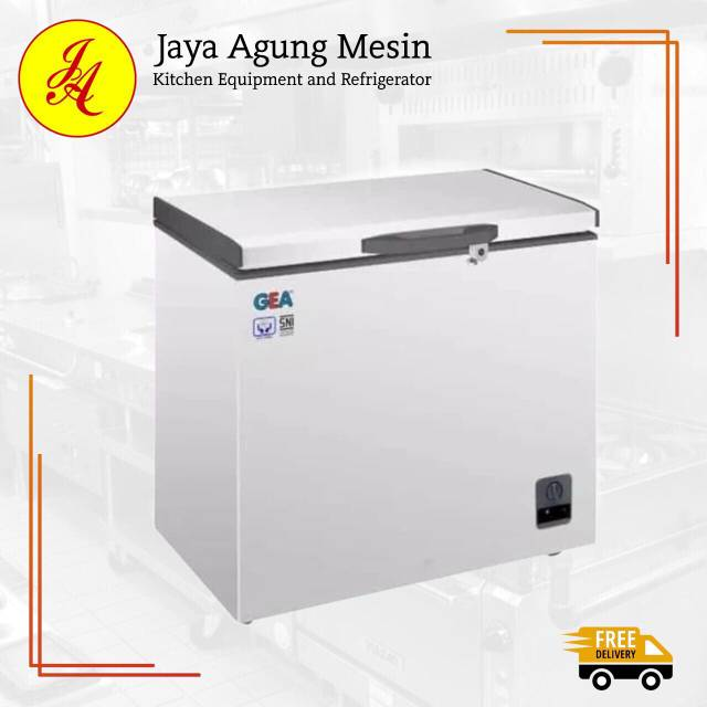 Freezer Gea AB-226 / Freezer Gea AB-226 /Freezer BOX 200Liter