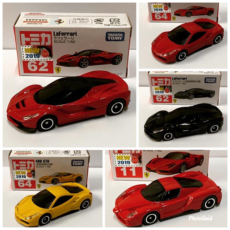 Gambar Mobil Balap Warna Merah Picture Idokeren