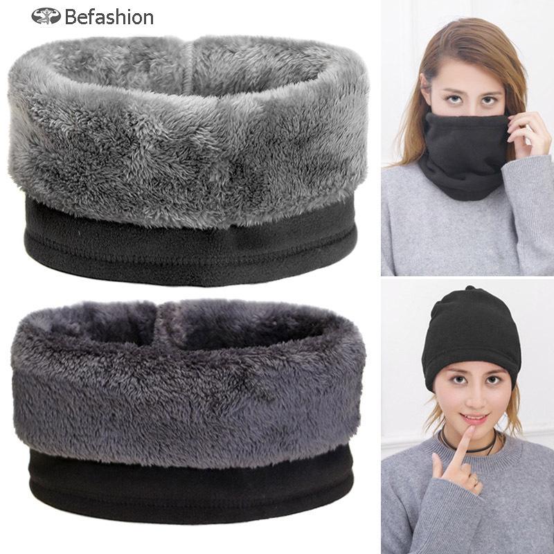 Mens Plain Thermal Polar Fleece Winter//Ski Scarf