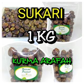 Kurma-Sukari-1-kg