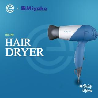 MIYAKO Mini Hair Dryer - HD550 thumbnail