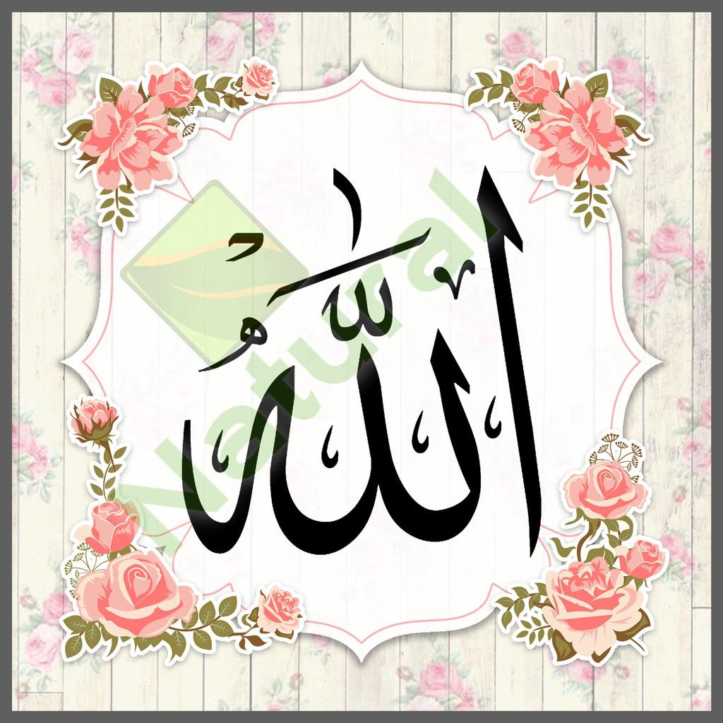 C2 1 Set Kaligrafi Allah Muhammad Ayat Kursi Motif Bunga Shabby Chic Hiasan Dinding Interior Ruang