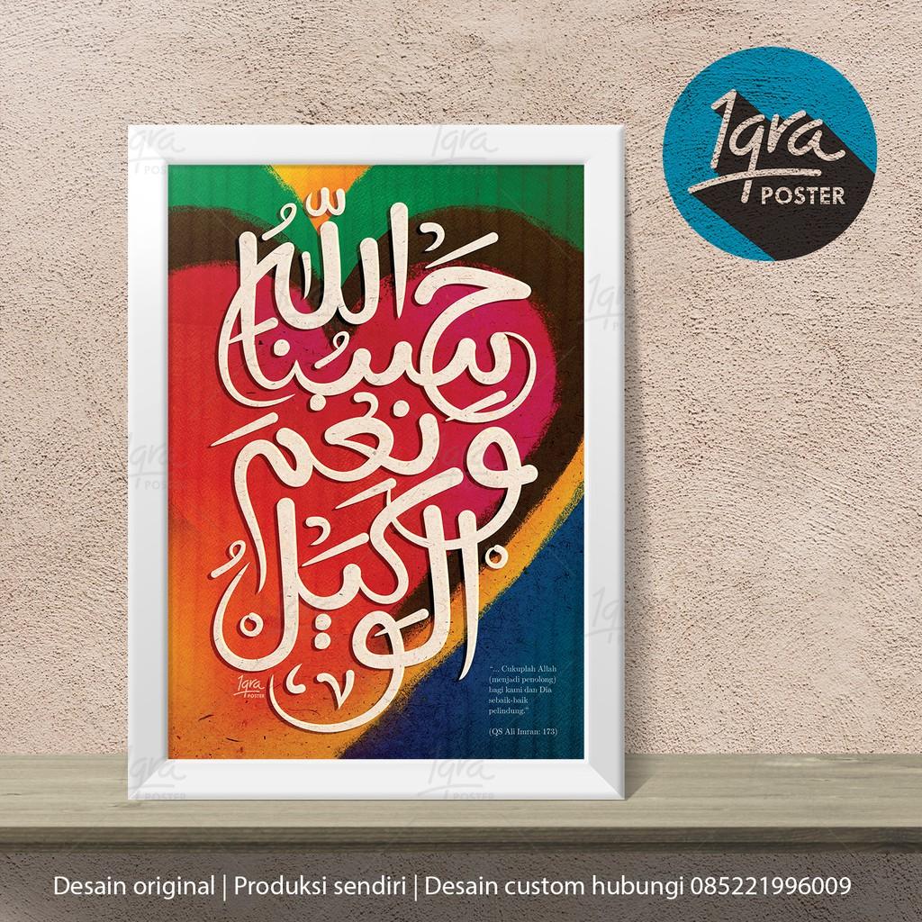 Man Jadda wa Jada - Poster   Bingkai Motivasi Islami - Hiasan Dinding  Pigura ... 292e1a1f57